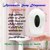 2014hot sale mouse type new liquid soap dispenser