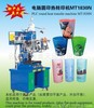 MT1830N high efficiency heat transfer sticker printing machine for plastic bottle Factory sale