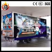 2014 hot sell Beautiful design the truck mobile cinema cine 12d equipment cine 12d simulator system
