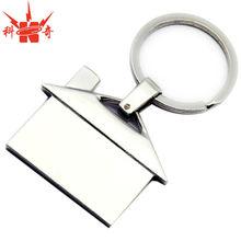 House Shape Quality Keyring Polished Blank House Shape keyring