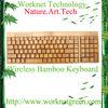 201 arabic layout keyboard bamboo laptop keyboard wireless