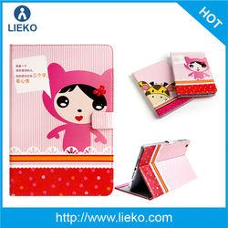 for iPad mini/mini2 Leather case