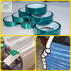 Silicone adhesive green single faced polyester bond tape