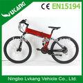 2014 china fornecedores de bicicleta de montanha elétrica dobrável com preço barato