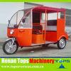 bajaj auto rickshaw bajaj diesel motorcycle