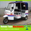 easy to use bajaj passenger three wheel motorcycle