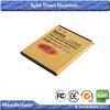 mobile phones battery supplier 2450mah battery For Sony BA900 LT29i Battery High capacity gold battery