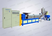 pp pe film plastic recycling granulating machine/plastic granules production line