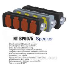 Portable shockproof & waterproof best outdoor wireless bluetooth motorcycle speaker