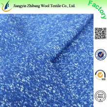 high quality blue white wool polyester interlock knitted fabric for winter coat
