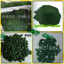 Health supplement and OEM manufacturer Spirulina products
