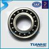 high precision Advertising Custom Logo self-aligning ball bearing 1205