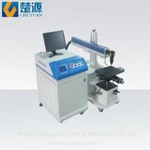 300W Laser Micro Electron Beam Welding Machine