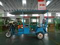 3 roda de carro elétrico para venda