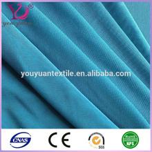 Wholesale polyester spandex mesh fabric, warp knitting for underwear