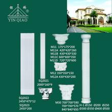 High Quality Outdoor hall Decorative glass fiber reinforced gypsum column, plaster Roman Pillars And Arches