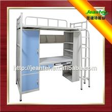 2014 Best Price 10% OFF!! Modern Kids Double Deck Steel Bed New Design Saving Space School Dormitory Bunk Bed