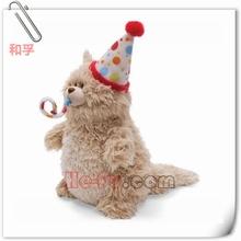 Lovely High Quality Cute Plush Toy Stuffed Wild Animal