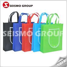 purple color pp non woven bags eco friendly non woven shopping tote bag