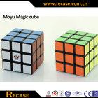Moyu Weilong 3x3x3 White Speed Cube Puzzle