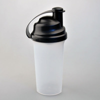 700ml BPA free Plastic nutrition drinks Shaker Cup