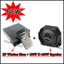 2014 new 100Watt power Police Wireless Electronic Siren speaker