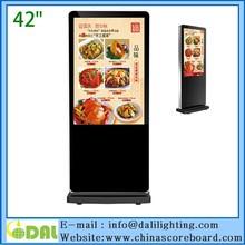 Hotselling 42 inch rotating menu display