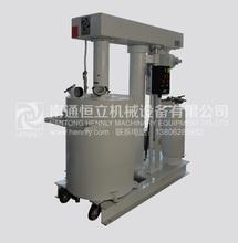 Pneumatic Paint Vacuum Mixing Machine Price