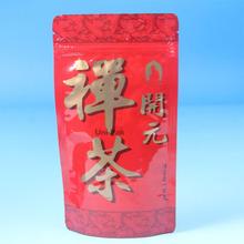 empty tea bag with ziplock Wholesale