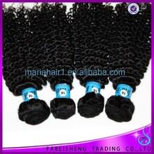 Wholesale top hair quality flip in hair weaving