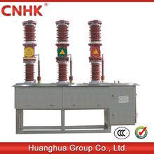 ZW7-40.5 outdoor vacuum circuit breaker from china