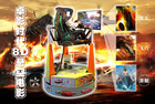 Amusement park simulator arcade driving flight shooting game machine