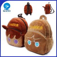 Fashion Toy Bag Plush Soft School Bag For Kids
