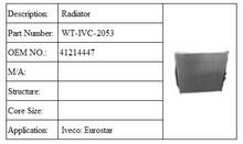 Aluminum Engine Radiator for Iveco OE 41214447