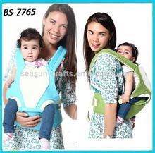 OEM/ODM baby wrap carrier ,toddler sling belt Hipseat Wholesale BS-7765