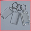 Rectangle open blank acrylic key chain