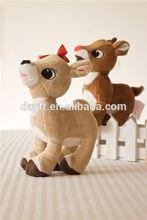 Wal-Mart product small order moshi toys