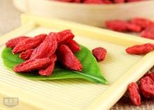 Dried goji berry packed 1000g