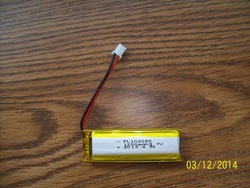 Chinese customised rechargeable battery 1200mah/OEM lithium ion battery