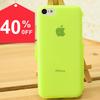 fancy Transparent Soft TPU Flip Cover for iPhone 5c phone case