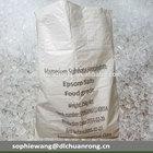 Bath bomb epsom salt