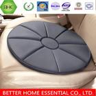 360 Degree Swivel Adult Car Seat Cushion