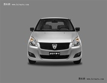 The Whole Auto Spare Parts Hafei Racing for Chinese Car Mini Van and Mini Truck
