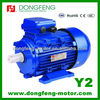 20hp ac three phase induction motor IE1 IE2 IE3