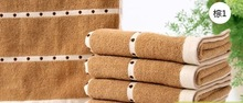 Large Thick 100% Pakistan Cotton 5 Star Hotel Standards Hotel Towel