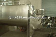 veterinary drugs mixer paste material blender chemical blender WLDH Series horizontal ribbon blender