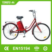 Electric Bike Wholesale