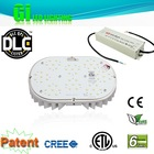 Top quality DLC listed LED retrofit kit to replaceUL approval high power LED street light