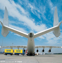 air cargo to linz from China