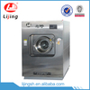 LJ Stainless steel industrial washing machine prices for big capacity